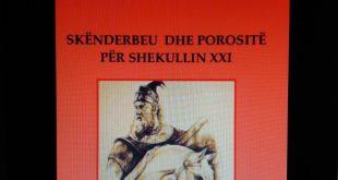 """Sot promovohet libri i radhës i autorit Jakup Krasniqi me titullin """"Skënderbeu dhe porositë për shekullin XXI"""