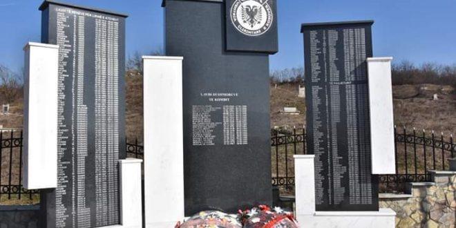 Anulohen të gjitha aktivitetet e planifikuara me rastin e përvjetorit të 21-të të masakrës së Krushës së Madhe të bërë nga forcat serbe me 26 Mars