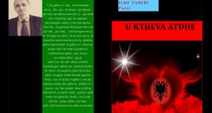 """Albert Z. Zholi: Libri i Ilmi Tahirit, """"U ktheva atdhe"""" është një vëllim ku poezia rrjedh si një ujvarë"""