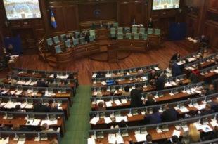 PDK dhe AAK paralajmërojnë se në Kuvendin e Kosovës do të jenë një opozitë të fuqishme dhe konstruktive
