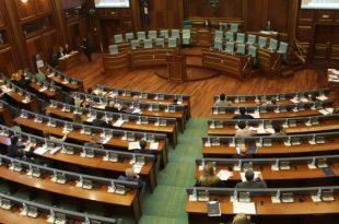 Kuvendi i Kosovës do të mbajë sot seancë plenare duke filluar nga ora 11:00