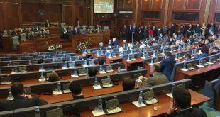 Kuvendi i Kosovës me një sesion nderimi përkujtoi 11-vjetorin e shpalljes së pavarësisë