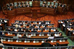 Sipas rezultateve të shpallura nga KQZ-ja, shumë ish-deputetë nuk do të jenë më pjesë e Kuvendit të Kosovës