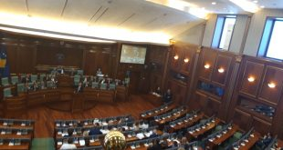 Sot në Kuvendin e Kosovës do të shqyrtohet Projektligjit për Forcën e Sigurisë së Kosovës