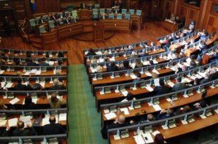 Deputetët e Kuvendit të Kosovës me votën e tyre unanime Forcës së Sigurisë së Kosovës ia kanë ngarkuar detyrat e ushtrisë
