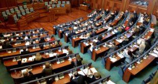 Pas kërkesës së partive politike kryetari Thaçi e ndryshon datën e mbajtjes së seancës konstituive, më 26 dhjetor