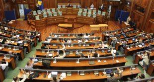 Kuvendi i Kosovës do të mblidhet sot në seancë plenare, në rend dite pritet të jenë 9 pika për diskutim