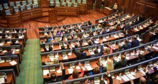 Dorëzohet kërkesa në Kuvend të Kosovës që mërkurën të mbahet seanca për votimin e Qeverisë Hoti