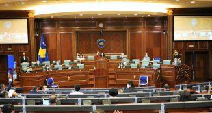 Kuvendi i Kosovës bënë të ditur se vazhdimi i seancës plenare vazhdon të hënën