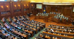 Kuvendi i Kosovës mblidhet sot në seancën e fundit të paraparë për sesionin pranveror