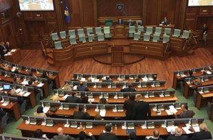 Kuvendi i Kosovës debaton sot për politikën e jashtme bazuar në kërkesën e LDK-së dhe Lëvizjes Vetëvendosje