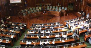 Kuvendi i Kosovës do të mblidhet sot për t'i shqyrtuar pikat e papërfunduara nga shtatë seancat e lëna në gjysmë