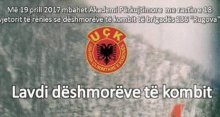 """Akademi përkujtimore në 18 vjetorin e rënies së dëshmorëve të Brigadës 136 """"Rugova"""""""