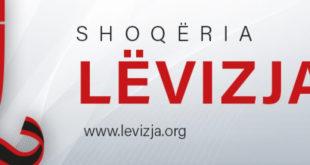 """Pesë-vjetori i themelimit të Shoqërisë """"Lëvizja"""", trashëgimtare e Lëvizjes Popullore të Kosovës"""