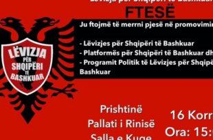 Sot promovohet zyrtarizimi i Lëvizjes për Shqipëri të Bashkuar