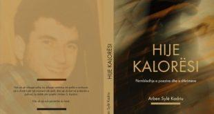 Faruk Tasholli: Fati fatkeq i autorit, Arben Sylë Kadriu, dhe vargu i tij poetik