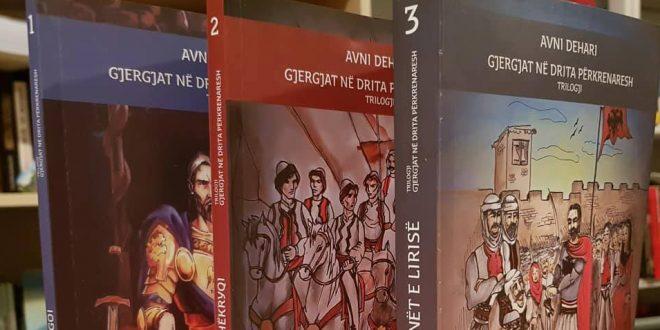 """Lulëzim ETEMAJ: Trilogjia """"GJERGJAT NË DRITA PËRKRENARESH"""", e shkrimtarit Avni Dehari"""