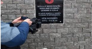 Në kullën e familjës së heronjve të kombit Rexhep e Beqir Rexhepi zbulohet pllaka përkujtimore për celulat e para të UÇK-së