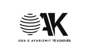OAK: Lista e deputetëve që votuan pro dhe kundër investimeve dhe zhvillimit të vendit tonë
