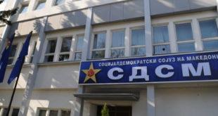 LSDM-ja ka reaguar lidhur me trazirat e përgjakshme që ndodhën dje në Kuvendin e Maqedonisë