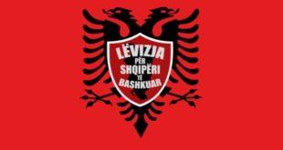 Lëvizja për Shqipëri të Bashkuar