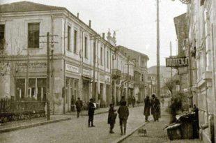 Fërgim Demiri: Në vitet 1951-1968, nga Manastiri dhe rrethinat janë shpërngulur dhunshëm mbi 38 000 shqiptarë