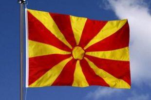 A është i pranueshëm emri Republika e Maqedonisë së Ilindenit për shqiptarët?