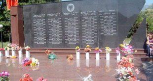Nesër shënohet 20-vjetori i masakrës së Qyshkut, Pavlanit, Zahaqit dhe Llabijanit të Pejës