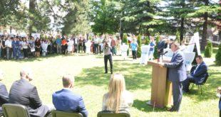 """Ministri i MASHT-it qëndroi për një vizitë në Universitetin """"Kadri Zeka"""" në Gjilan"""