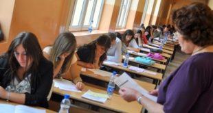 Matura Shtetërore 2019, pjesa e parë e provimit mbahet me 12 dhe 15 qershor kurse pjesa e dytë me 19 dhe 22 qershor