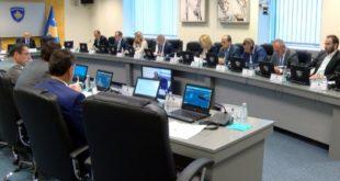 Mbledhja e Qeverisë