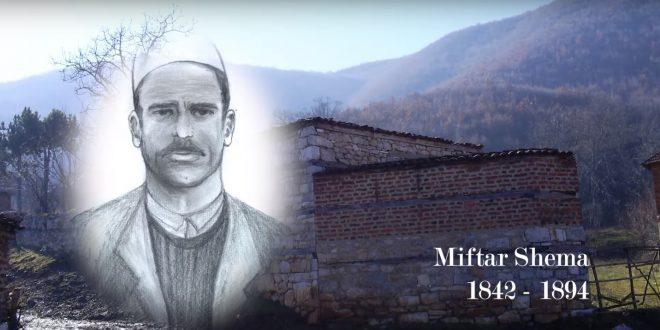 Miftar Shema (1842 - 1894)