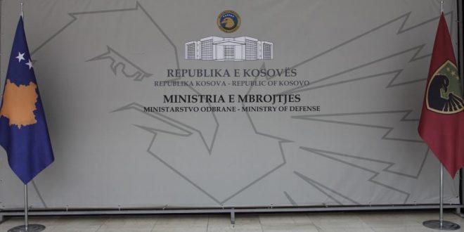Sot zyrtarisht Ministria e Mbrojtjes së Kosovës shpallë konkursin publik për rekrutimin e rekrutëve