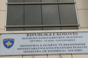 Ministria e Punëve të Brendshme e vazhdon afatin për legalizim të armëve deri më 17 Shtator 2019