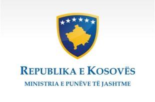 MPJ merr vendim që asnjë zyrtari nga Serbia të pos i jepet leje për të hyrë në Republikën e Kosovës