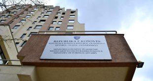MPJD e fton Agjencinë Kosovare për Inteligjencë që të vlerësojë sigurinë fizike të informacioneve