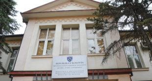 Ministria e Shëndetësisë nuk e ka kontraktuar gazin medicinal 'N2O' në QKUK