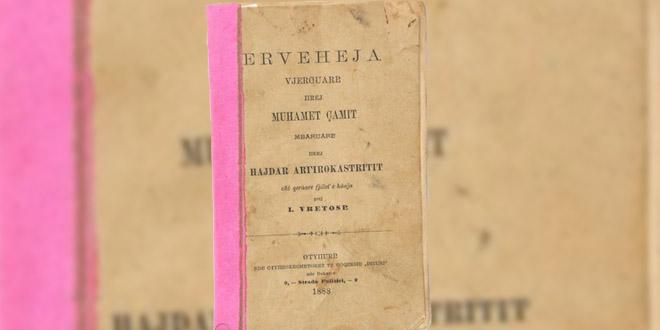 Muhamet Kyçyku (1784-1844) është një ndër poetët më të njohur shqiptarë të perudhës para Rilindjes Kombëtare