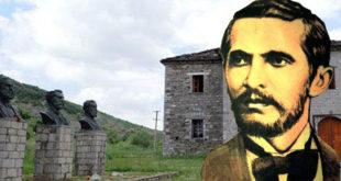 Naim Frashëri (25 maj 1846 - 20 tetor 1900) rilindësi dhe arsimuesi më i shquar i kombit shqiptar