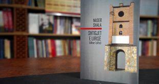 """Doli nga shtypi libri: """"Shtigjet e lirisë – ditar lufte"""" i autorit, Naser Shala"""