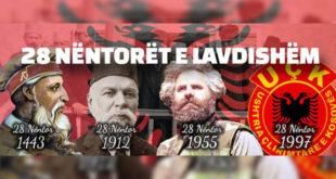 RKL: Nëntorët e historisë dhe të krenarisë shqiptare