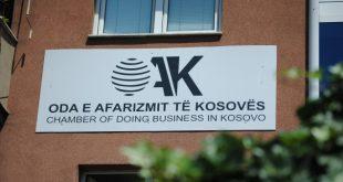 OAK kërkon krijimin e lehtësirave tregtare për lëvizje të biznesmenëve në këtë kohë krize në mes Kosovës e Shqipërisë
