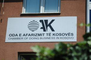 OAK përshëndet krijimin e Qeverisë së re të udhëhequr nga kryeministri i Kosovës, Albin Kurti