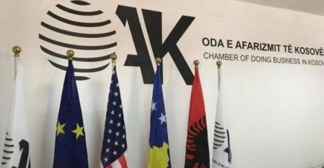 Oda e Afarizmit të Kosovës kërkon që të hiqet nga rendi i ditës shqyrtimi i projktligjit për miniera dhe minerale