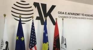 Oda e Afarizmit të Kosovës organizon aksionin humanitar për dhurimin e gjakut