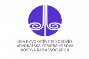 Adem Breznica: Oda e Avokatëve perversë të Kosovës