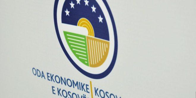 Oda Ekonomike e Kosovës i shpalos disa propozime për mbështetjen e puntorëve të sektorit privat në vend