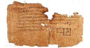 Albert Z. Zholi: Pergamenat, zbulimi edhe historiku i këtyre dorëshkrimeve të lashta