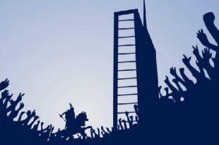 AAK nis përgatitjet për protestën e 14 majit