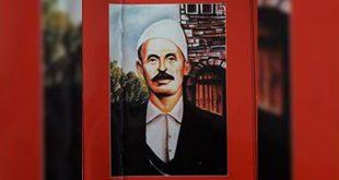 Jusuf Bytyçi: Qazim Bajraktari ra për idealet e Shqipërisë etnike